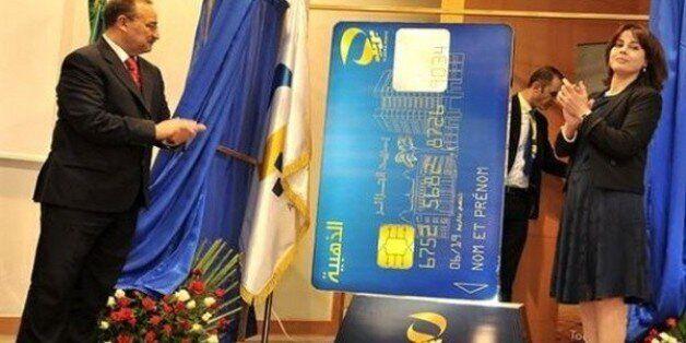 Algérie Poste lance la carte de paiement électronique