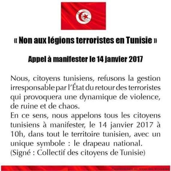 Des citoyens appellent à manifester contre le retour de terroristes tunisiens en