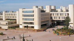 L'université d'Oran met en place un nouveau process d'extraction de