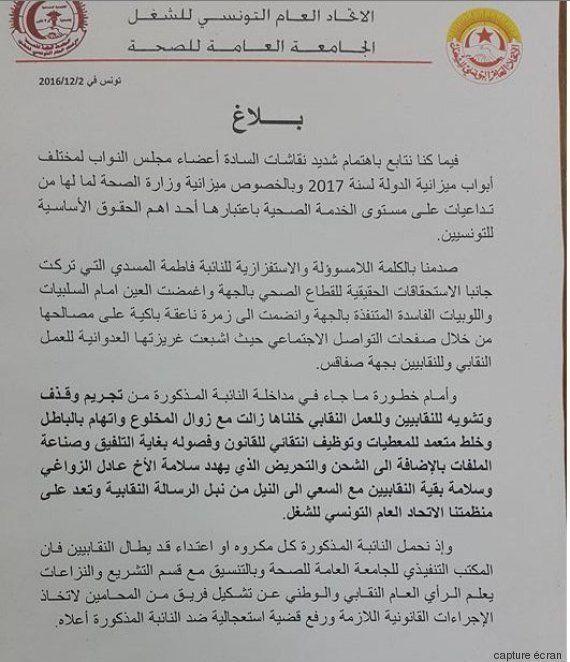 Tunisie-Santé: Une plainte contre la députée Fatma Mseddi pour