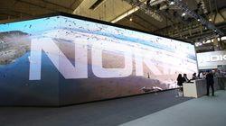 La marque Nokia de retour dans les smartphones en
