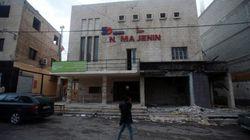Le cinéma des célébrités en Cisjordanie ferme ses