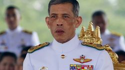 Qui est Maha Vajiralongkorn, le nouveau roi de