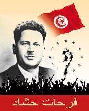 5 décembre 2016: La Tunisie attend un nouveau Farhat