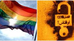 Deux homosexuels arrêtés à Sousse : Un test anal et une audience pour les deux jeunes