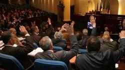 Le projet de loi de finances 2017 adopté par