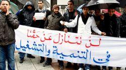 Tunisie: 630 mille chômeurs au 3ème trimestre