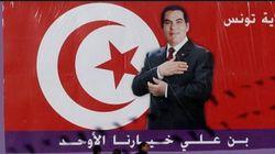 Ces chansons que vous n'entendez plus (heureusement) depuis la chute de Ben Ali