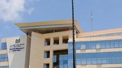 L'Université Mohammed V de Rabat classée 15e meilleure université en