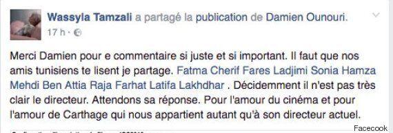 JCC: Une volonté d'écarter les films algériens? Oui, selon ces deux