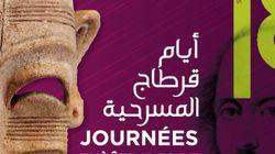Après les JCC, ode au théâtre avec les Journées théâtrales de Carthage