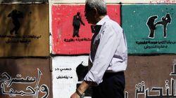 Le harcèlement sexuel, un fléau qui touche les hommes tunisiens
