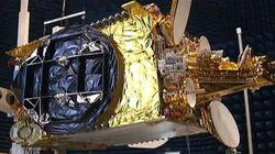 Alcomsat-1, le satellite qui améliorera la couverture internet en