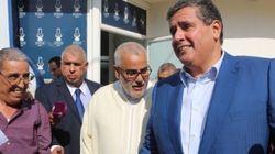 Aziz Akhannouch rencontre Abdelilah