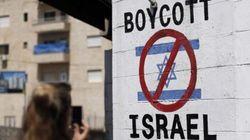 Israël interdit à 115 militants britanniques du BDS d'entrer en Palestine en