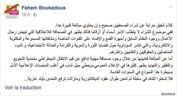 Tunisie: Des journalistes