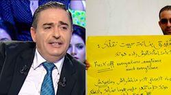 Chafik Jarraya, une menace pour les médias et la liberté d'expression? Le SNJT