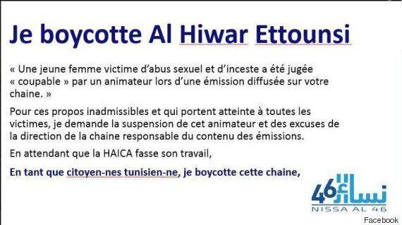 Tunisie: Violée de l'âge de 14 ans à 18 ans. C'est sa faute, clame Alaa Chebbi. Scandaleux, réagissent...