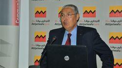 Attijariwafa Bank rachète une banque