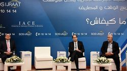 Lancement de SOS IJRAAT: Faciliter les procédures administratives en Tunisie sera-t-il