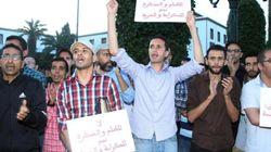Des manifestations dans plusieurs villes du Maroc en réaction à la mort tragique de Mouhcine