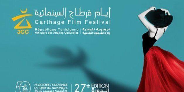 Les Journées cinématographiques de Carthage 2016 débutent le 28 octobre: 68 films en compétition officielle...