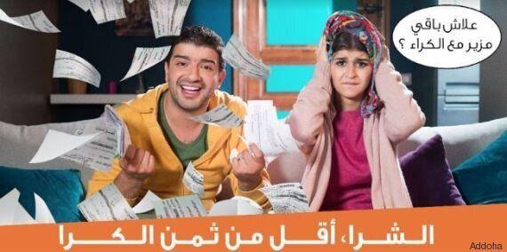 L'humoriste Hamza Filali remplace Saad Lamjarred comme égérie