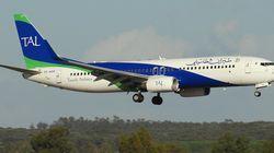 Tassili Airlines inaugure la ligne