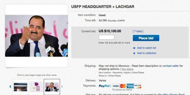 Le siège de l'USFP à vendre sur eBay... secrétaire général