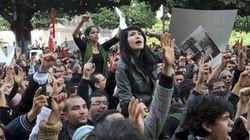 Le processus transitionnel en Tunisie 2011-2014: Assumer le relais de la Révolution (1ère