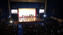 Trois films algériens en lice au festival d'Annaba du film