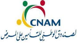 Tunisie: Les pharmacies suspendent l'application du système du
