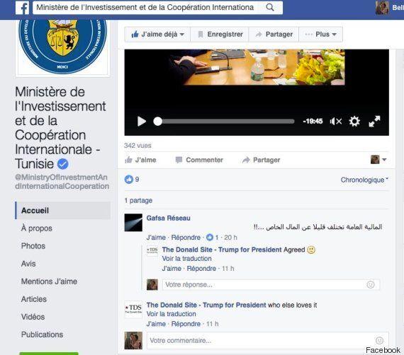 Quand une page de soutien de Donald Trump spamme la page du ministère tunisien de