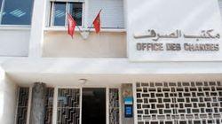 Les MRE devenus résidents fiscaux au Maroc doivent déclarer leurs avoirs à l'étranger avant le 19