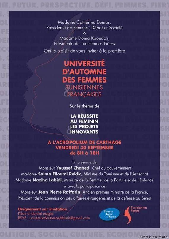 Université d'automne: Focus sur la réussite féminine en Tunisie et en