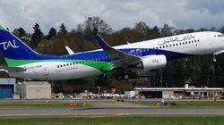 Tassili Airlines: ouverture prochaine d'une ligne aérienne