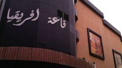 La gestion des cinémas transférée à l'Office de la culture et de