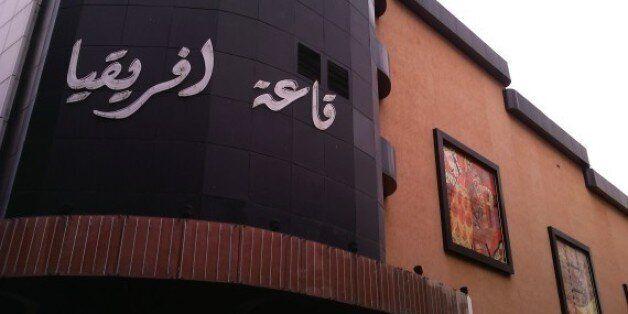 La gestion des salles de cinéma transférée à l'Office national de la culture et de