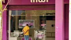 L'opérateur Inwi accusé de licenciements