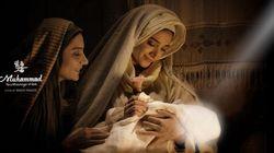 Tunisie: Un film iranien sur l'enfance du prophète annulé sur fond de