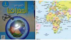 Carte du monde sans la Palestine: Benghabrit ordonne le