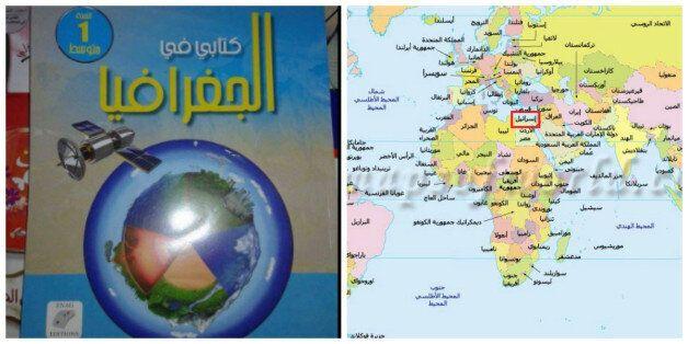 Carte du monde sans la Palestine: Nouria Benghabrit ordonne le