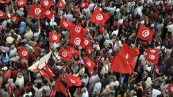 La cohésion sociale: Vecteur d'émergence d'une Tunisie en