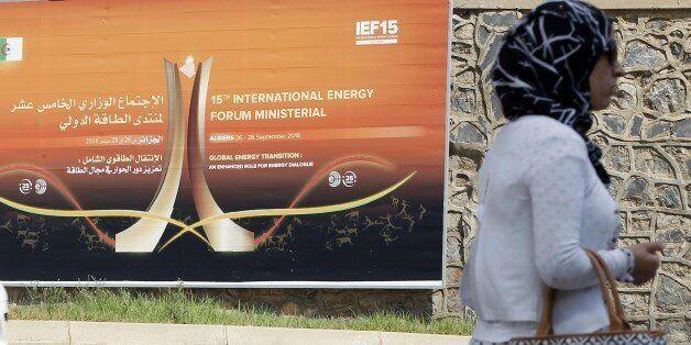 IF15 Promotion Banner in Algiers, Algeria, on 25 September 2016, where will be held from 26-28 September...