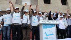 Le PPS lance à Temara sa campagne pour les législatives du 7