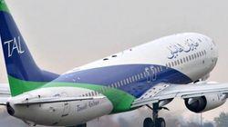 Tassili Airlines lance deux nouvelles lignes charter pétrolier vers le
