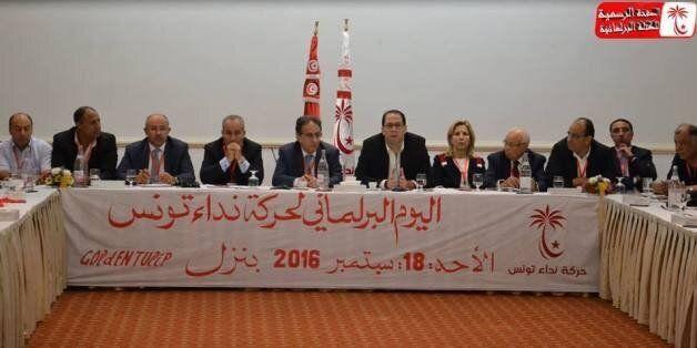 Youssef Chahed à la tête du comité politique de Nidaa Tounes: Ridha Belhadj