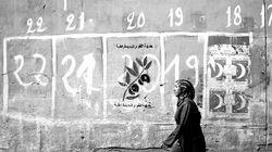 Le Maroc compte 15 millions d'électeurs, selon les derniers chiffres