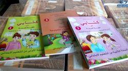 Les nouveaux livres scolaires contiennent des textes