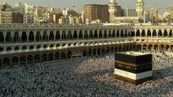 La date de l'Aïd al-Adha